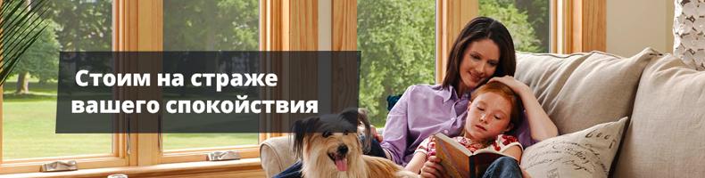 Недорогой ремонт деревянных окон в Москве